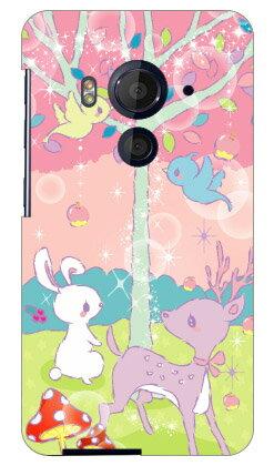 【送料無料】 Milk's Design しらくらゆりこ 「メルヘンな森」 / for HTC J butterfly HTV31/au 【Coverfull】エーユー htv31 ケース htv31 カバー htc j butterfly htv31 ケース htc j butterfly htv31 カバー エイチティーシー ジェイ バタフライ ケース