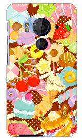 【送料無料】 Milk's Design しらくらゆりこ 「Sweet time」 / for HTC J butterfly HTV31/au 【Coverfull】エーユー htv31 ケース htv31 カバー htc j butterfly htv31 ケース htc j butterfly htv31 カバー エイチティーシー ジェイ バタフライ ケース
