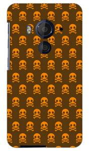 【送料無料】 スカル柄 ブラウン×オレンジ design by ARTWORK / for HTC J butterfly HTV31/au 【Coverfull】エーユー htv31 ケース htv31 カバー htc j butterfly htv31 ケース htc j butterfly htv31 カバー エイチティーシー
