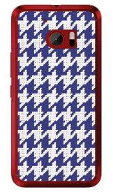 【送料無料】 Cf LTD パターン-81 (クリア) / for HTC 10 HTV32/au 【Coverfull】【スマホケース】【ハードケース】htv32 ケース htv32 カバー htv32ケース htv32カバー htc 10 ケース htc 10 カバー htc 10 htv32 htc10 ケース htc10 カバー au kddi スマホケース