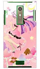 【送料無料】 Milk's Design しらくらゆりこ 「ストロベリーきのこガール」 / for URBANO L02/au 【Coverfull】au urbano l02 ケース urbano l02 カバー l02 ケース l02 カバー アルバーノ l02 ケース アルバーノ l02 カバー アルバーノ スマホケース アルバーノ