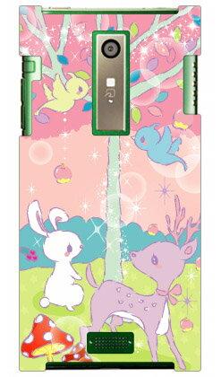 【送料無料】 Milk's Design しらくらゆりこ 「メルヘンな森」 / for URBANO L02/au 【Coverfull】【ハードケース】au urbano l02 ケース urbano l02 カバー l02 ケース l02 カバー アルバーノ l02 ケース アルバーノ l02 カバー アルバーノ スマホケース アルバーノ