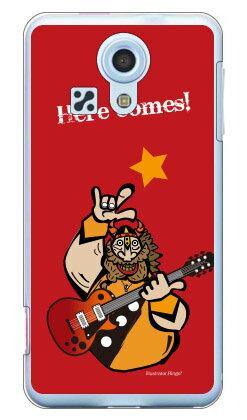 【送料無料】 Rockおやじ 赤 (クリア) design by Ringo / for miraie KYL23/au 【Coverfull】【ハードケース】kyl23 ケース kyl23 カバー miraie ケース miraie カバー miraie ky ミライエ ケース ミライエ カバー kyl23ケース kyl23カバー スマホケース