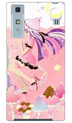 【送料無料】 Milk's Design しらくらゆりこ 「ストロベリーきのこガール」 / for Qua phone KYV37/au 【Coverfull】qua phone kyv37 ケース qua phone kyv37 カバー kyv37ケース kyv37カバー kyv37 au キュアフォン ケース キュアフォン カバー キュア フォン ケース