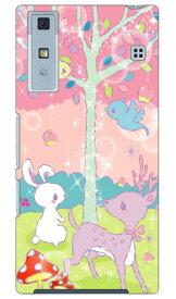 【送料無料】 Milk's Design しらくらゆりこ 「メルヘンな森」 / for Qua phone KYV37/au 【Coverfull】qua phone kyv37 ケース qua phone kyv37 カバー kyv37ケース kyv37カバー kyv37 au キュアフォン ケース キュアフォン カバー キュア フォン ケース