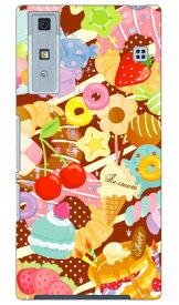 【送料無料】 Milk's Design しらくらゆりこ 「Sweet time」 / for Qua phone KYV37/au 【Coverfull】【ハードケース】qua phone kyv37 ケース qua phone kyv37 カバー kyv37ケース kyv37カバー kyv37 au キュアフォン ケース キュアフォン カバー キュア フォン ケース