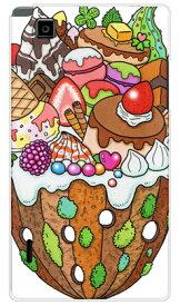 【送料無料】 おかしのやま (クリア) design by 326 / for Optimus X IS11LG/au 【SECOND SKIN】au is11lg ケース is11lg カバー optimus x ケース optimus x カバー オプティマス x カバー オプティマス x ケース case cover android アンドロイド