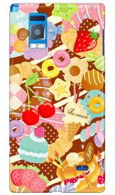 【送料無料】 Milk's Design しらくらゆりこ 「Sweet time」 / for Optimus G LGL21/au 【Coverfull】【全面】【スマホケース】【ハードケース】Optimus G LGL21 スマホ スマートフォン スマフォ携帯カバー オプティマスg lgl21 カバー