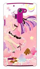 【送料無料】 Milk's Design しらくらゆりこ 「ストロベリーきのこガール」 / for isai FL LGL24/au 【Coverfull】au isai fl lgl24 カバー isai fl lgl24 ケース lgl24 ケース lgl24 カバー lgl24ケース lgl24カバー 花 和柄 かわいい 迷彩 かっこいい 激安