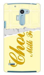 【送料無料】 ホワイトチョコレート / for isai VL LGV31/au 【SECOND SKIN】【受注生産】【スマホケース】【ハードケース】isai vl lgv31 カバー isai vl lgv31 ケース lgv31 カバー lgv31 ケース isai カバー isai