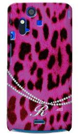 【送料無料】 ヒョウ柄pinkイニシャル-R design by ARTWORK / for Xperia acro SO-02C/docomo 【Coverfull】【ハードケース】xperia acro ケース カバー エクスペリア アクロ エクスぺリア Case Cover スマートフォンケース スマホケース