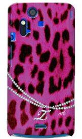 【送料無料】 ヒョウ柄pinkイニシャル-Z design by ARTWORK / for Xperia acro SO-02C/docomo 【Coverfull】【ハードケース】xperia acro ケース カバー エクスペリア アクロ エクスぺリア Case Cover スマートフォンケース スマホケース