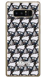 ナルト疾風伝シリーズ NARUTO×PansonWorks いっぱい はたけカカシ (クリア) / for Galaxy Note8 SCV37・SC-01K/au・docomoscv37 sc-01k カバー scv37 sc-01k ケース galaxy note 8 ケース galaxy note 8 scv37 sc-01k ケース ギャラクシーノート8 カバー