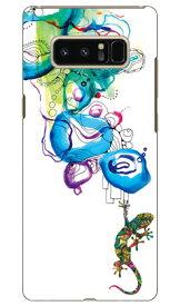 【送料無料】 Mie 「トカゲ Water surface」 / for Galaxy Note8 SCV37・SC-01K/au・docomo 【SECOND SKIN】【ハードケース】scv37 sc-01k カバー scv37 sc-01k ケース galaxy note 8 ケース galaxy note 8 scv37 sc-01k ケース ギャラクシーノート8 カバー