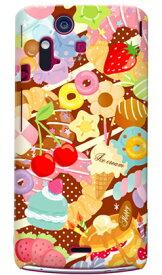 【送料無料】 Milk's Design しらくらゆりこ 「Sweet time」 / for Xperia acro IS11S/au 【Coverfull】【全面】【スマホケース】【ハードケース】XPERIA acro エクスペリア アクロ カバー エクスぺリア スマートフォンケース Cover カバー