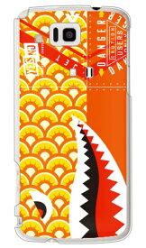 【送料無料】 シャーク 鯉のぼり イエロー (クリア) / for AQUOS PHONE IS13SH/au 【YESNO】【イエスノー】【平面】【受注生産】【スマホケース】【ハードケース】スマホケース スマホカバー アクオス フォン ケース/カバー/CASE/ケース