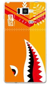 【送料無料】 シャーク イエロー (クリア) / for AQUOS PHONE SERIE ISW16SH/au 【YESNO】【ハードケース】au is16sh カバー is16sh ケース アクオスフォン カバー is16sh アクオスフォン ケース is16sh aquos phone is16sh カバー aquos phone is16sh