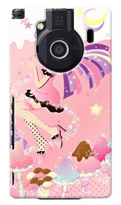 【送料無料】 Milk's Design しらくらゆりこ 「ストロベリーきのこガール」 / for REGZA Phone IS04/au 【Coverfull】regza phone is04 au is04 ケース is04 カバー is04ケース is04カバー レグザフォン 東芝 is04 regza kddi スマホ スマホケース スマホカバー 人気