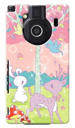 【送料無料】 Milk's Design しらくらゆりこ 「メルヘンな森」 / for REGZA Phone IS04/au 【Coverfull】regza phone is04 au is04 ケース is04 カバー is04ケース is04カバー レグザフォン 東芝 is04 regza kddi スマホ スマホケース スマホカバー 人気