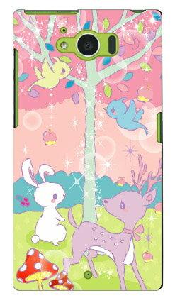 【送料無料】 Milk's Design しらくらゆりこ 「メルヘンな森」 / for AQUOS SERIE SHV32/au 【Coverfull】【ハードケース】shv32 ケース shv32 カバー aquos serie shv32 ケース aquos serie shv32 カバー au スマートフォン カバー aquos アクオスセリエ ケース