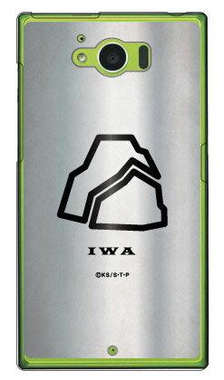 ナルト疾風伝シリーズ 額当て 岩隠れの里 (クリア) / for AQUOS SERIE SHV32/au 【スマホケース】【ハードケース】shv32 ケース shv32 カバー aquos serie shv32 ケース aquos serie shv32 カバー au スマートフォン カバー aquos アクオスセリエ ケース