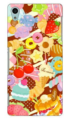 【送料無料】 Milk's Design しらくらゆりこ 「Sweet time」 / for Xperia Z4 SOV31/au 【Coverfull】【ハードケース】sov31 ケース sov31 カバー xperia z4 ケース xperia z4 カバー エクスペリアz4 ケース エクスペリアz4 カバー sov31ケース sov31カバー ソニー