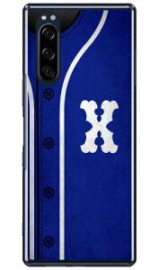 【送料無料】 Cf LTD ベースボール イニシャル ブルー X (クリア) / for Xperia 5 SOV41・SO-01M・901SO/au・docomo・SoftBank 【Coverfull】xperia 5 ケース xperia 5 カバー 5 ケース 5 カバー エクスペリア5 ケース