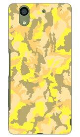 【送料無料】 迷彩 イエロー produced by COLOR STAGE / for arrows NX F-01K/docomo 【Coverfull】【全面】【受注生産】【スマホケース】【ハードケース】f-01k ケース f-01k カバー arrows nx f-01k ケース arrows nx f-01k カバー アローズ nx f-01k ケース