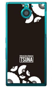 【送料無料】 相撲専門情報誌「TSUNA」 sensu (扇子柄) 2 ブラック (クリア) / for ARROWS NX F-04G/docomo 【Coverfull】f-04g ケース f-04g カバー f04g ケース f04g カバー arrows nx f-04g ケース arrows nx f-04g カ