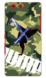【送料無料】 breakin-meisai×blue design by ARTWORK / for arrows Be F-05J/docomo 【Coverfull】【ハードケース】arrows be ケース arrows be カバー アローズ be ケース アローズ be カバー アローズbeケース アローズbeカバー f-05j ケース f-05j カバー
