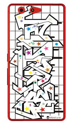 【送料無料】 TRANS-GALAXY EXPRESS (クリア) design by Moisture / for arrows Be F-05J/docomo 【SECOND SKIN】arrows be ケース arrows be カバー アローズ be ケース アローズ be カバー アローズbeケース アローズbeカバー f-05j ケース f-05j