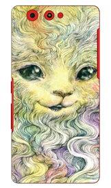 【送料無料】 Rainbow Cat designed by KYOTARO / for arrows Be F-05J/docomo 【SECOND SKIN】【ハードケース】arrows be ケース arrows be カバー アローズ be ケース アローズ be カバー アローズbeケース アローズbeカバー f-05j ケース f-05j カバー