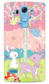 【送料無料】 Milk's Design しらくらゆりこ 「メルヘンな森」 / for Disney Mobile on docomo DM-01G/docomo 【Coverfull】ドコモ dm−01g カバー dm−01g ケース ディズニーモバイル ドコモ ケースdm−01g disney mobile on docomo dm-01g