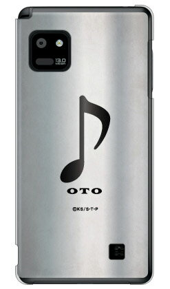 ナルト疾風伝シリーズ 額当て 音隠れの里 (クリア) / for Optimus it L-05E/docomo 【ハードケース】Optimusit/オプティマスit/オプティマス/カバー/Optimusitケ-ス/L05Eケ-ス/L-05Eケ-ス/Cover/CASE/ケ-ス/スマホケース/スマホ/スマホカバー