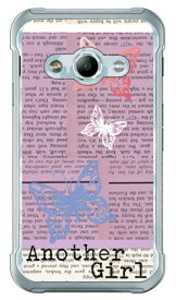 df12c6a0fa 【送料無料】 Hal Ikeda 「Another Girl パープル」 / for Galaxy Active neo SC-01H/docomo 【SECOND  SKIN】sc−01h ケース sc−01h カバー sc 01h ケース sc 01h ...