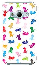 【送料無料】 Dogs ホワイト design by REVOLUTION OF THE MIND / for Galaxy Active neo SC-01H/docomo 【SECOND SKIN】sc−01h ケース sc−01h カバー sc 01h ケース sc 01h カバー sc01h ケース sc01h カバー sc01hケース sc01hカバー