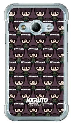 ナルト疾風伝シリーズ NARUTO×PansonWorks いっぱい ロック・リー (クリア) / for Galaxy Active neo SC-01H/docomosc−01h ケース sc−01h カバー sc 01h ケース sc 01h カバー sc01h ケース sc01h カバー sc01hケース