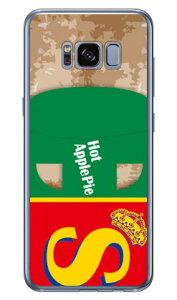 【送料無料】 アップルパイ (ソフトTPUクリア) / for Galaxy S8 SC-02J・SCV36/docomo・au 【SECOND SKIN】galaxy s8 ケース galaxy s8 カバー ギャラクシーs8 ケース ギャラクシーs8 カバー sc-02j ケース sc-02j カ