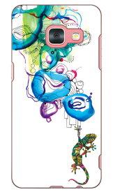 【送料無料】 Mie 「トカゲ Water surface」 / for Galaxy Feel SC-04J/docomo 【SECOND SKIN】【ハードケース】galaxy feel ケース galaxy feel カバー sc-04j ケース sc-04j カバー sc04jケース sc04jカバー ギャラクシーフィール ケース ギャラクシーフィール