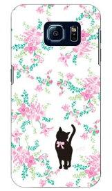 【送料無料】 花柄と白とピンクリボンのネコ design by ARTWORK / for Galaxy S6 SC-05G/docomo 【Coverfull】sc-05g ケース sc-05g カバー sc-05gケース sc-05g カバー galaxy s6 ケース galaxy s6 カバー ギャラクシーs6 ケース ギャラクシーs6 カバー ドコモ