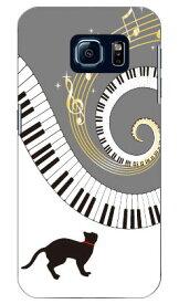 【送料無料】 ネコ・ピアノ (ホワイト) produced by COLOR STAGE / for Galaxy S6 SC-05G/docomo 【Coverfull】sc-05g ケース sc-05g カバー sc-05gケース sc-05g カバー galaxy s6 ケース galaxy s6 カバー ギャラクシーs6 ケース ギャラクシーs6 カバー ドコモ