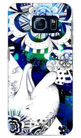 【送料無料】 kion 「Modello_1/イルカ/青&緑」 / for Galaxy S6 SC-05G/docomo 【SECOND SKIN】【ハードケース】sc-05g ケース sc-05g カバー sc-05gケース sc-05g カバー galaxy s6 ケース galaxy s6 カバー ギャラクシーs6 ケース ギャラクシーs6 カバー ドコモ