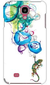 【送料無料】 Mie 「トカゲ Water surface」 / for GALAXY J SC-02F/docomo 【SECOND SKIN】【スマホケース】【ハードケース】galaxy j ケース ギャラクシー j ケース ギャラクシー j カバー スマホケース スマホカバー スマートフォン SC-02F ケース SC-02F カバー