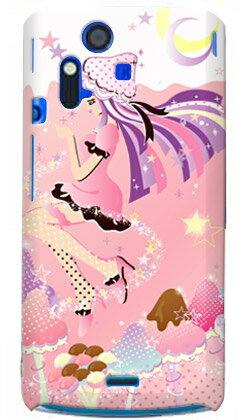 【送料無料】 Milk's Design しらくらゆりこ 「ストロベリーきのこガール」 / for Xperia acro SO-02C/docomo 【Coverfull】xperia acro ケース カバー エクスペリア アクロ エクスぺリア Case Cover スマートフォンケース スマホケース