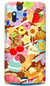 【送料無料】 Milk's Design しらくらゆりこ 「Sweet time」 / for Xperia acro SO-02C/docomo 【Coverfull】【全面】xperia acro ケース カバー エクスペリア アクロ エクスぺリア Case Cover スマートフォンケース スマホケース