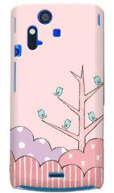 【送料無料】 uistore 「Tree of Bird (Pink)」 / for Xperia acro SO-02C/docomo 【SECOND SKIN】【ハードケース】xperia acro ケース カバー エクスペリア アクロ エクスぺリア Case Cover スマートフォンケース スマホケース