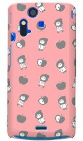 【送料無料】 uistore 「リンゴとずきんちゃん (Pink)」 / for Xperia acro SO-02C/docomo 【SECOND SKIN】【ハードケース】xperia acro ケース カバー エクスペリア アクロ エクスぺリア Case Cover スマートフォンケース スマホケース