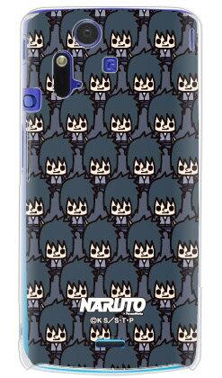 ナルト疾風伝シリーズ NARUTO×PansonWorks いっぱい うちはサスケ (クリア) / for Xperia acro SO-02C/docomoxperia acro ケース カバー エクスペリア アクロ エクスぺリア Case Cover スマートフォンケース スマホケース