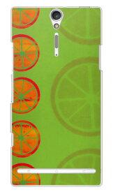【送料無料】 オレンジフルーツ グリーン (クリア) / for Xperia NX SO-02D/docomo 【Coverfull】【受注生産】【スマホケース】【ハードケース】ドコモ so-02d ケースso-02d カバー so02dケース so02dカバー xperia nx so-02d ケース エクスペリア nx