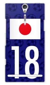 【送料無料】 Cf LTD 日本代表チーム応援18 (クリア) / for Xperia NX SO-02D/docomo 【Coverfull】【受注生産】【スマホケース】【ハードケース】ドコモ so-02d ケースso-02d カバー so02dケース so02dカバー xperia nx so-02d ケース エクスペリア nx